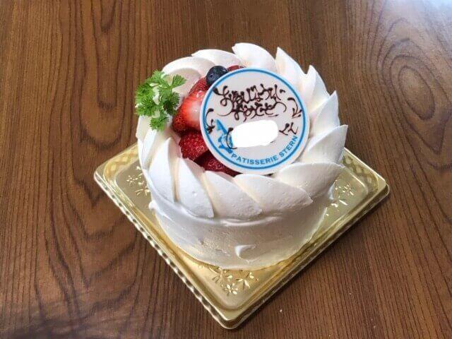 シュテルン4号ケーキ